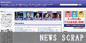 NEWS SCRAP