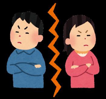【ヤバい】夫が勝手に家庭内暴力するとんでもない甥を引き取ってきた…「甥にはもう俺達しかいないんだ(キリッ」