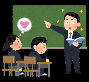 【修羅場】先生「コレなんとかしてよ笑」→生徒を『コレ』と呼び、頭をはたき、ネタにし続けた結果・・・