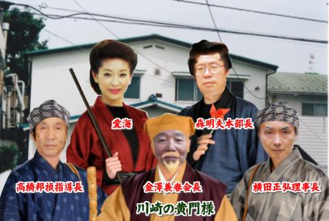 http://livedoor.blogimg.jp/kijyomita/imgs/2/4/2412b320.png