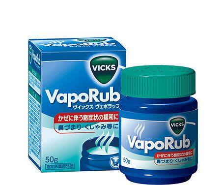 vaporub_50g