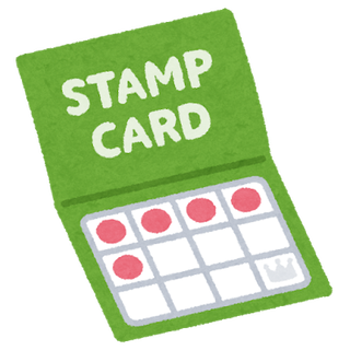 shopping_stamp_card
