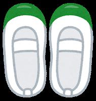 shoes_uwabaki5_green