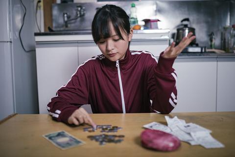 moneychitose_8_TP_V