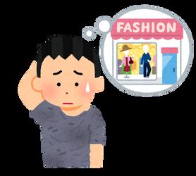 fashion_fukuya_fuku_nai