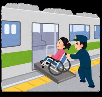 kurumaisu_train