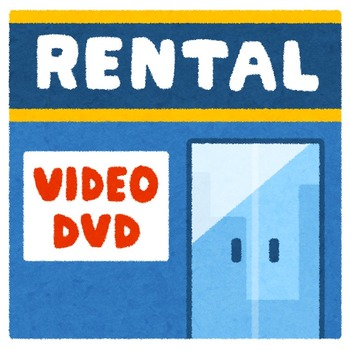 building_rental_video