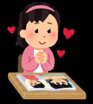 idol_koisuru_girl