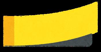 postit2_yellow