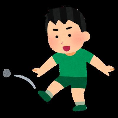 ishi_keru_boy