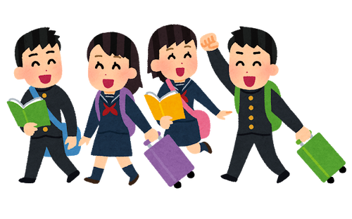 travel_happy_school_gakuran_set