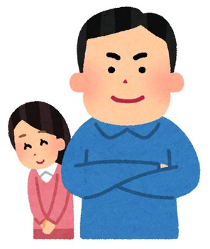 family_teisyukanpaku