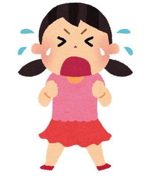 cry_girl - コピー