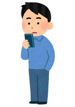 smartphone_man_stand