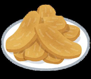 food_hoshiimo
