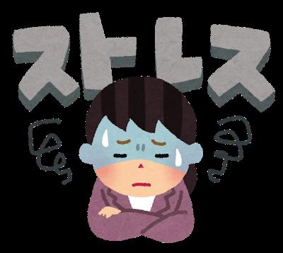 【ストレス発散法】敷地内別居しているウトメは、セクハラウト&イヤミトメ。最近ストレス溜まってきたんで…