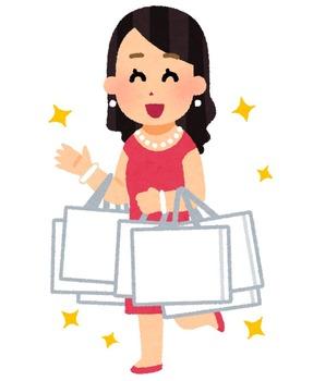 shopping_happy_kamibukuro_woman