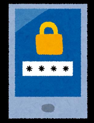 computer_password_phone