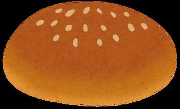 hamburger_goods_bun1