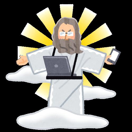 internet_god