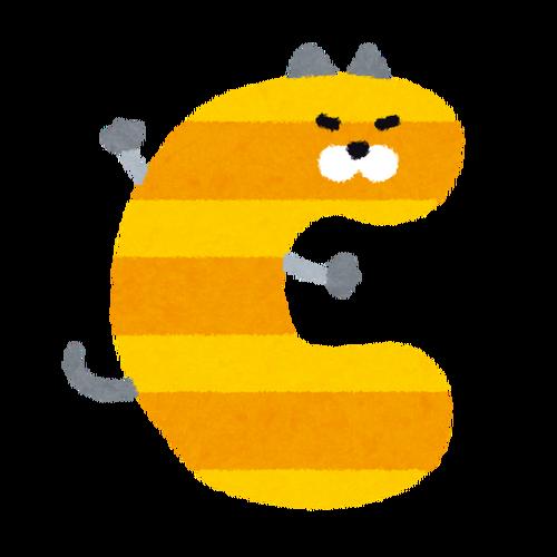 alphabet_character_c