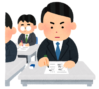 test_shiken_businessman