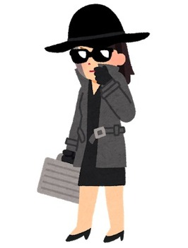 job_spy_woman