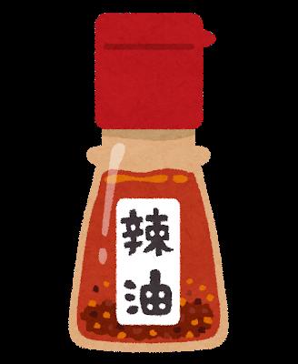 cooking_ra-yu