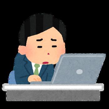 【上司なんとかしろ】会社の女社員がパソコンも自分のスマホも「音モード」にしてる。しかもパソコンにもLINEを入れてるから、両方から通知音が鳴り響いている…