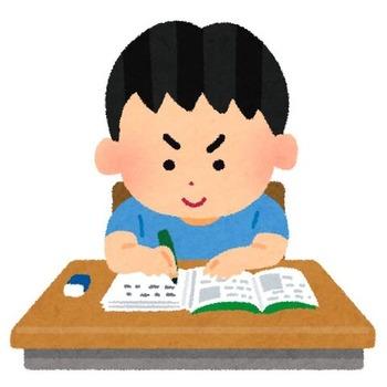 study_wakaru_boy