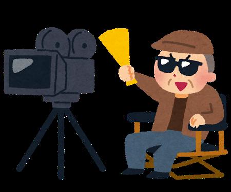 【冷めた】彼には映画監督と聞いてたが実際仕事を見学しに行ったら自主制作を1本とっただけで聞いてる話と180度話が違ったのでドン引きした