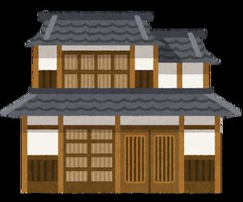 kominka_nihonkaoku