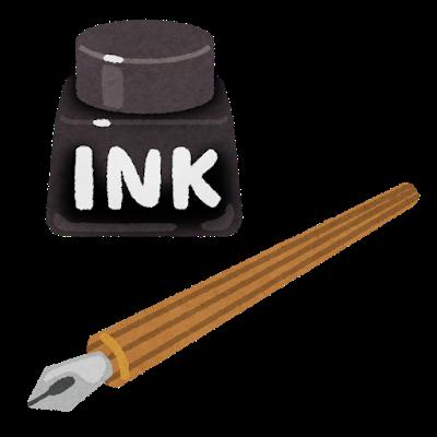 manga_ink_pen
