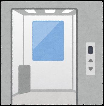 elevator_door_open