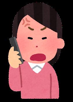 phone_woman2_angry-1