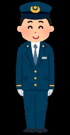 job_ekiin_man