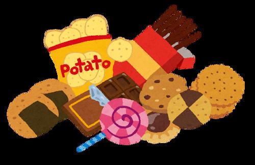 snackgashi