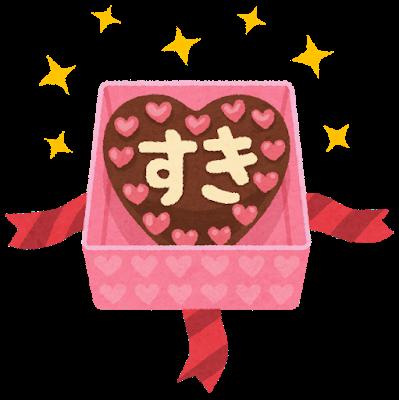 valentine_honmei_chocolate_box