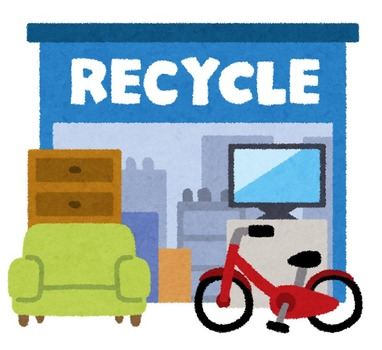 building_recycle_shop