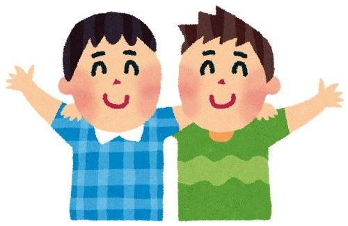 friends_boys