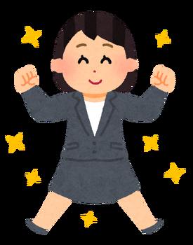 pose_genki10_businesswoman