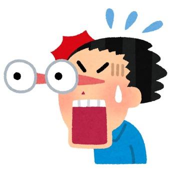 【オカルト】家の屋上から夜の街を双眼鏡で観察するのが趣味。しかしある時、ガリガリに痩せた子供がこっちを見て笑いながら走ってくるのを見つけた