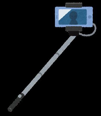 smartphone_selfystick
