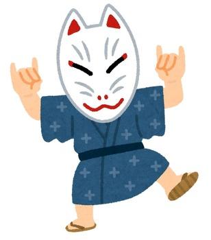 kitsune_omen_boy