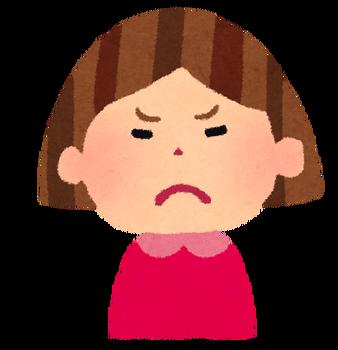 girl02_angry