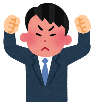 businessman7_angry