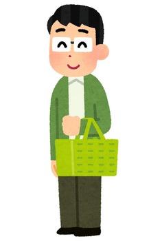 shopping_supermarket_man