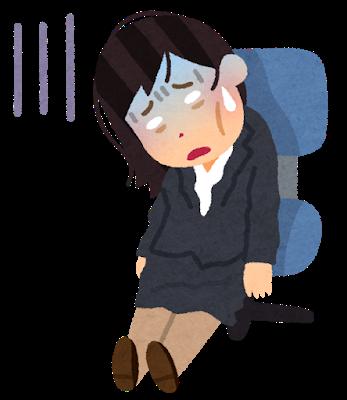 chikaratsukiru_businesswoman
