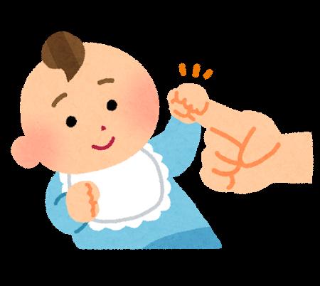 baby_haakuhansya