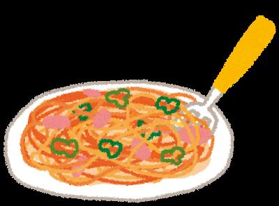 【母の料理】朝食にインスタントのナポリタン、は良いんだけど具が塩鮭とネギ。全体が塩鮭の味に支配されていた。